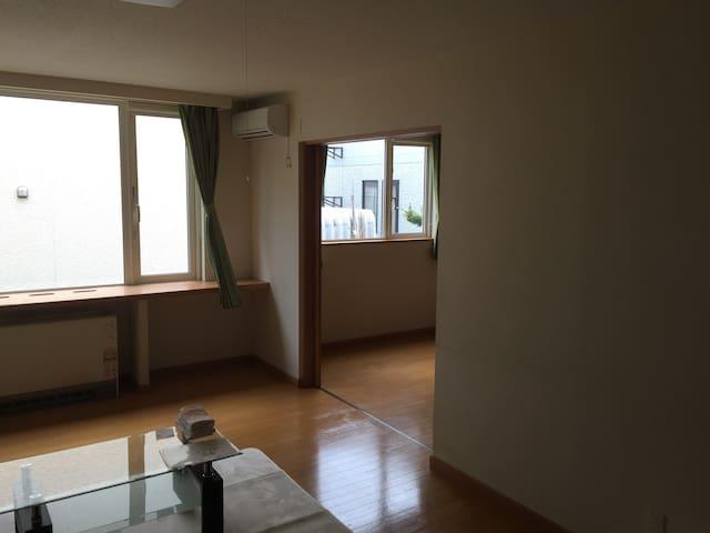 ファミリー大歓迎!2LDKの部屋です。無料駐車場有り。 - Asahikawa-shi - Departamento