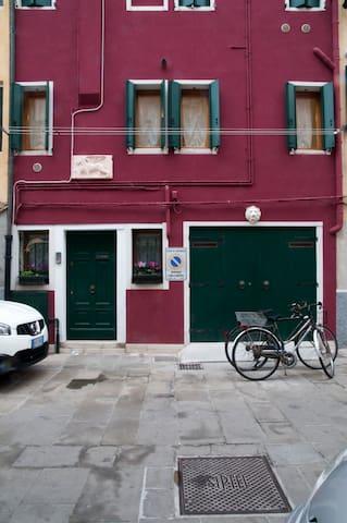 """Casa Serenissima"" Holyday home - Chioggia - Appartement"