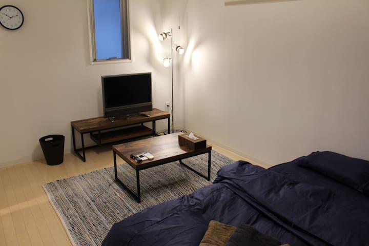 Cozy room/ Pocket Wifi - Itabashi