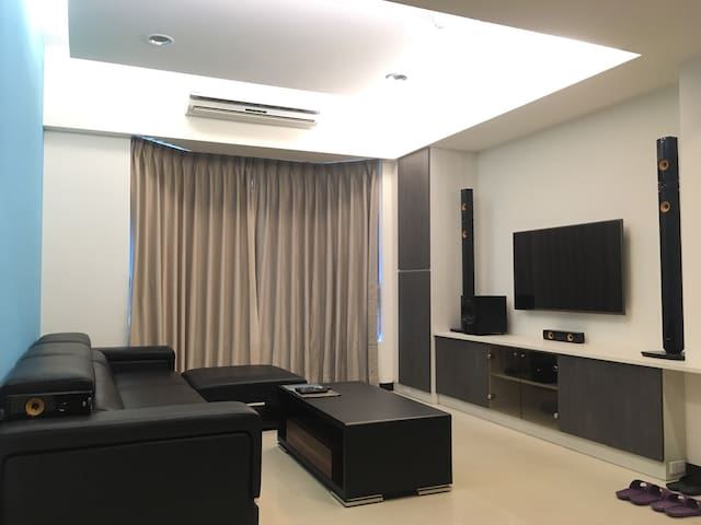 Taichung, great location, cozy & modern (Room A) - Nantun District - Rivitalo