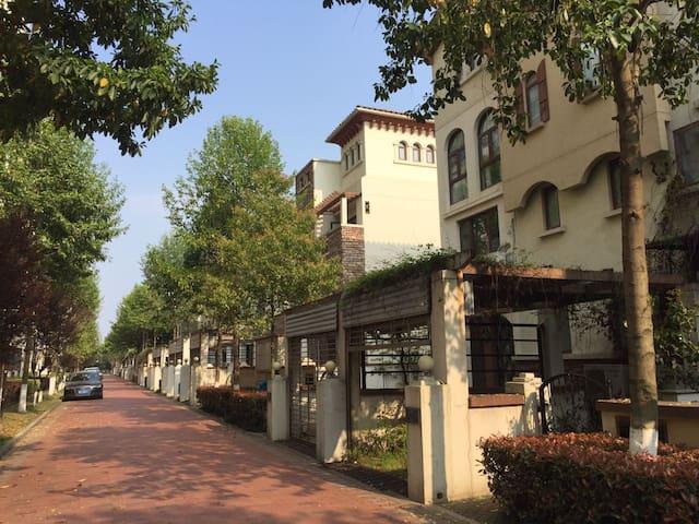 Garden-view private room, quiet and cozy - Wuhan - Huoneisto