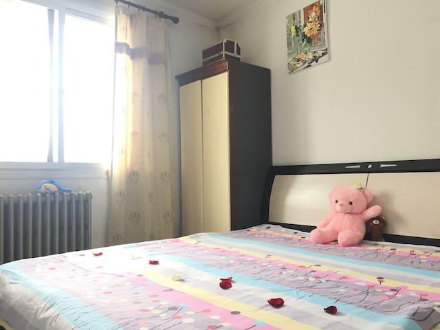 紧邻万达广场/4号地铁温暖大床房,10分钟北京南站和南苑机场/20分钟西单/清华北大颐和园圆明园国图 - Beijing