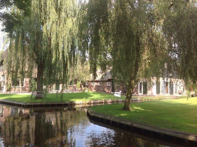 Appartement De Mollestee Giethoorn - Giethoorn - Apartmen
