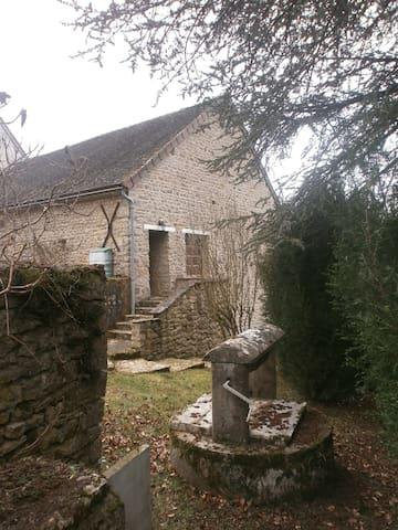 Le gîte des vignes d'argent - Saint-Sernin-du-Plain - Дом