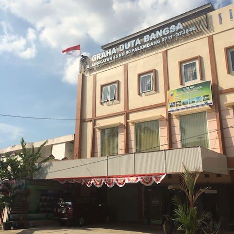Graha Duta Bangsa Guest House - Palembang City