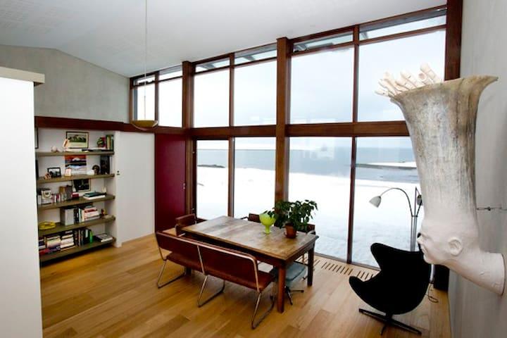 Best view in Reykjavik - Reikiavik - Departamento
