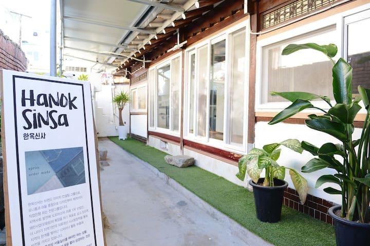 한옥살림(Hanok Living) - Dong-gu - Dům