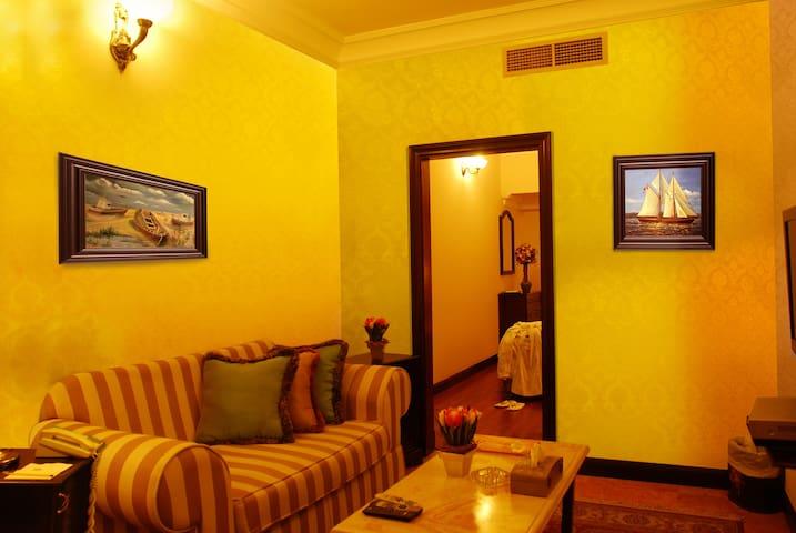 Junior Suite - Manama - Appartement