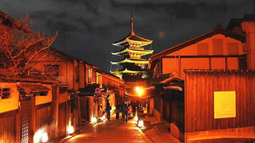 New Open!Near Gion area&Subway sta by walk 10 min - Higashiyama Ward, Kyoto - Talo