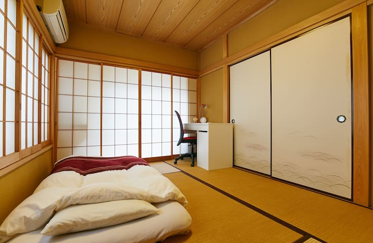 1 MIN-ST | Yokohama Area| FREE WIFI - Yokohama-shi - House