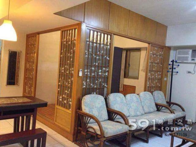 Countryside Japanese room for Wemen - Zhongli District中坜区 - Appartement