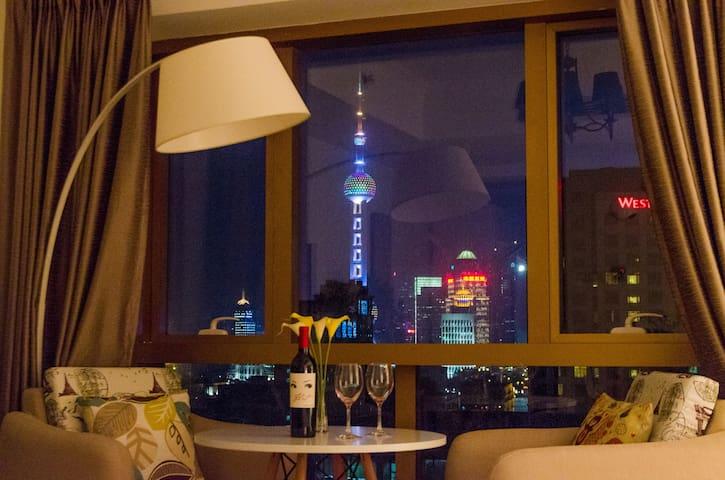 BUND Cityscape Dream SH Modern Apartment - Shanghaï - Appartement