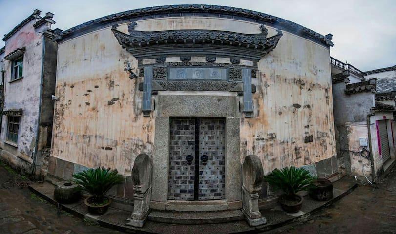 太守府客栈  套间 典型徽州建筑,明代书房 - Huangshan - Bed & Breakfast