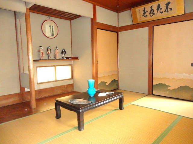Japanese style room in Arashiyama - Kyōto-shi - Haus