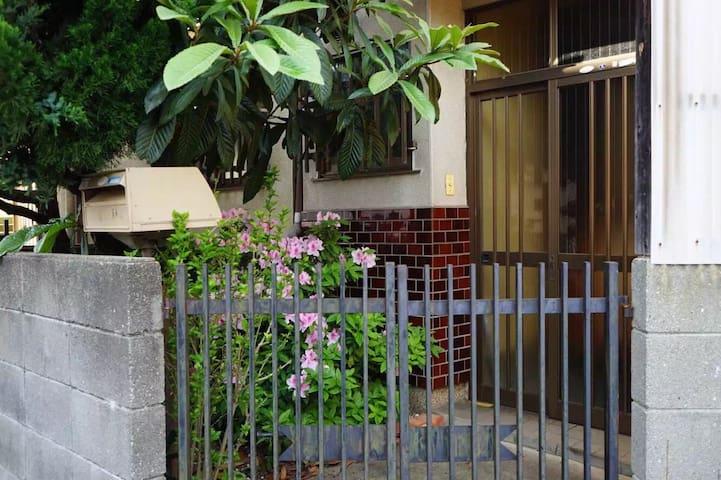 倩倩的京都日式民宿 - 京都市 - House