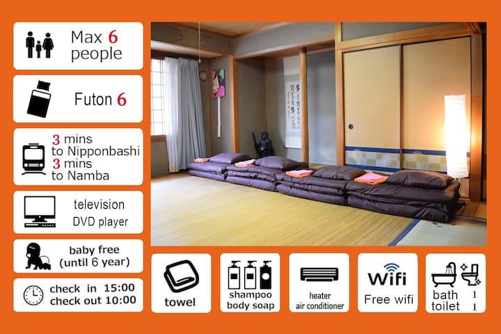 New Open★Traditional Japanese House up to 6 ppl - Naniwa-ku, Ōsaka-shi - Byt