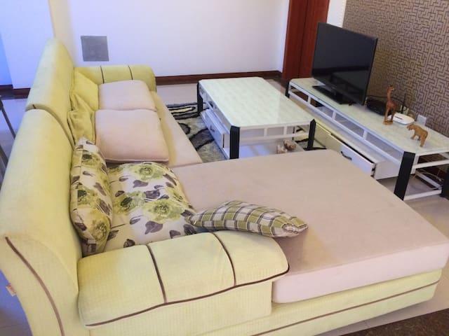 Callinun Appartment - Nairobi - Appartement