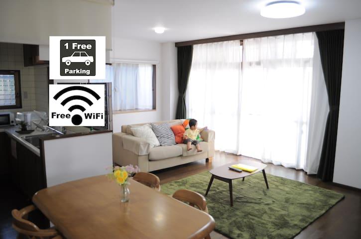 Family-friendly Private 3LDK cozy house(10min JR) - Tarumi-ku, Kōbe-shi - Talo
