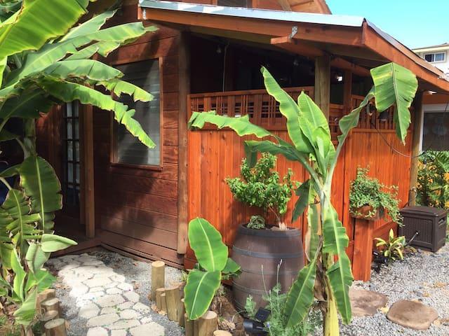Tiny House Cabin by Da Sea - Waialua