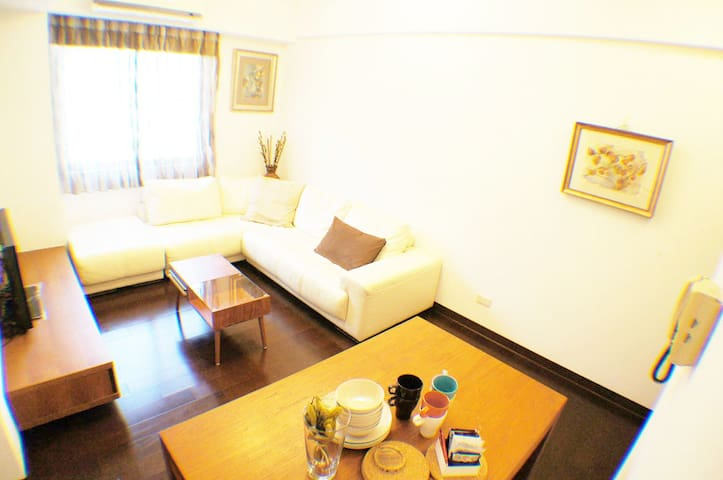 Cozy & Sweet place - well located - 永和 - Hus