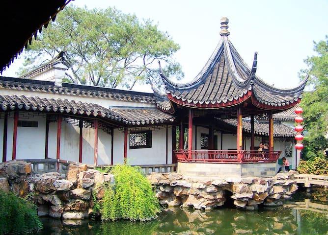 Heart Location of Suzhou Old Town - Suzhou - Huis