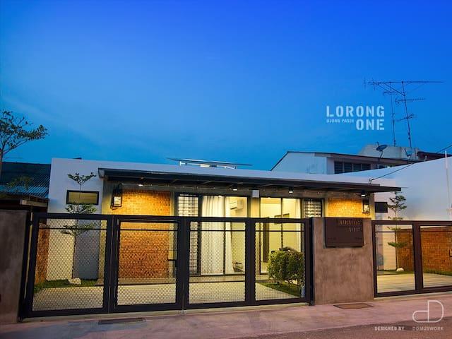 Lorong One Malacca - Malaca