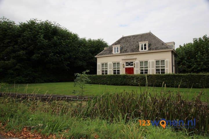 Fantastisch nieuw appartement ! - Reeuwijk - Appartement