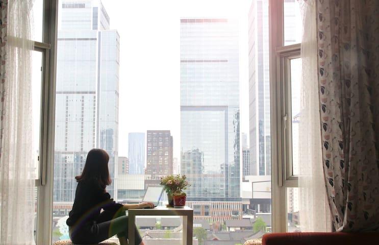 【熙庭】春熙路旁太古里上舒适两房 - Chengdu - Huoneisto
