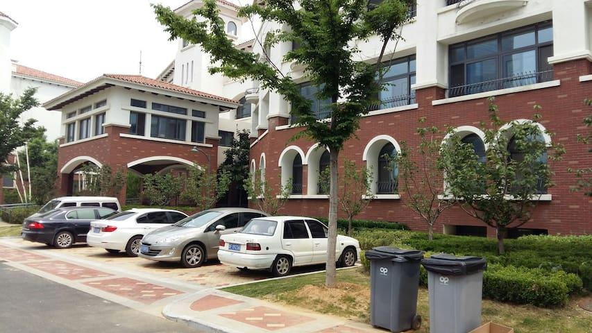 中国最适宜人类居住城市-烟台的海景花园洋房-南山南北海北 - Yantai - Lägenhet
