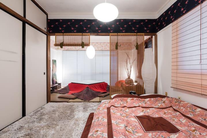 NEO-Geisya+room@SHIBUYA - Setagaya - Apartament