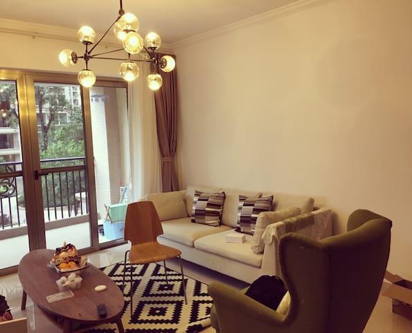 [山水家]荔城御景国际精致度假公寓大床房 - guangzhou