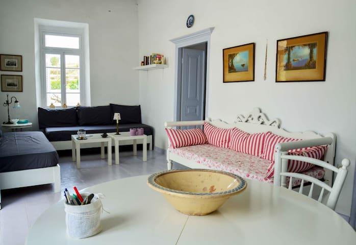 Traditional House in Apollonia / Παραδοσιακή οικία - Apollonia - Ev