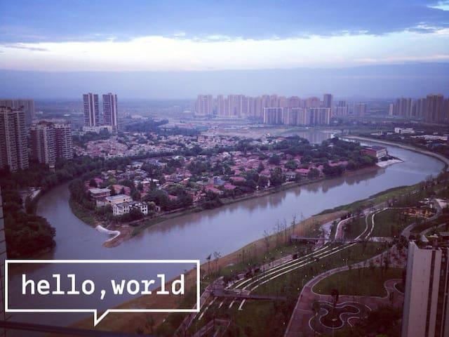 Cost Efficient River View Bedroom - Chengdu - Hus