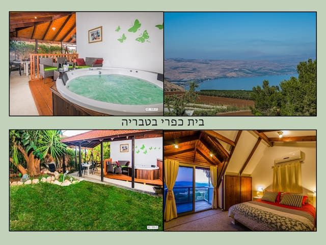 Beautiful Countryside House - Tiberias - Villa