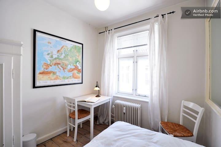 Lovely room - in the heart of CPH! - Copenhagen