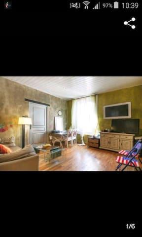 Appartement atypique - Vernon - Departamento