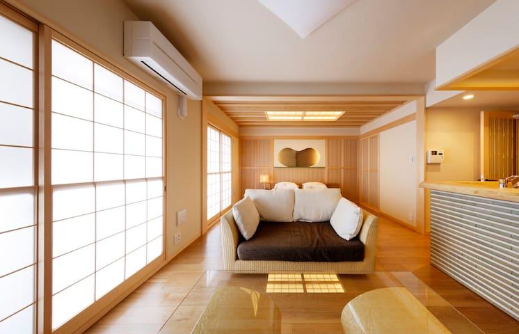 Modern Japanese Gion life - Higashiyama-ku, Kyōto-shi - Lejlighed