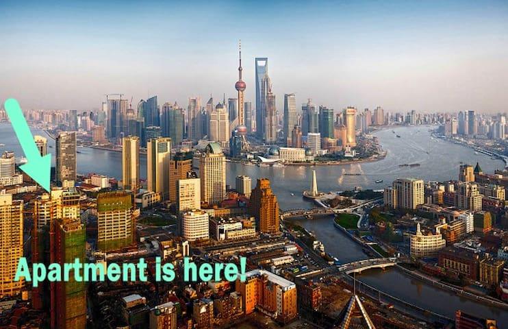 浪漫VUE CASA,GREAT VIEW BUND LOFTAPT,SUPER ROMANTIC - Shanghai - Appartement
