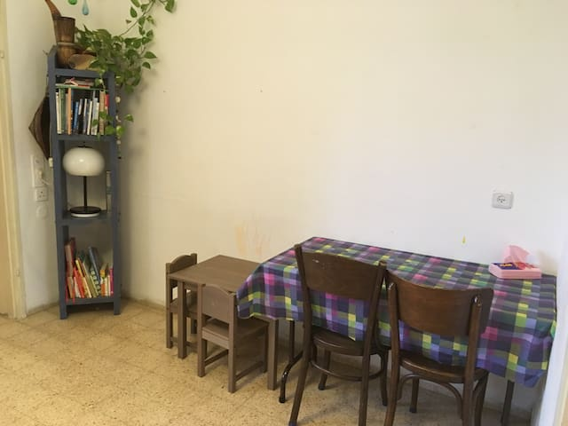 Nice and cozy apartment in Dafna, Upper Galilee - Dafna - 公寓