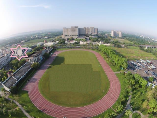安居樂活 - Dalin Township - Minsu (Taiwan)