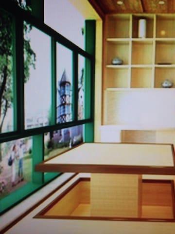 Manka garden - 东京 - Huoneisto