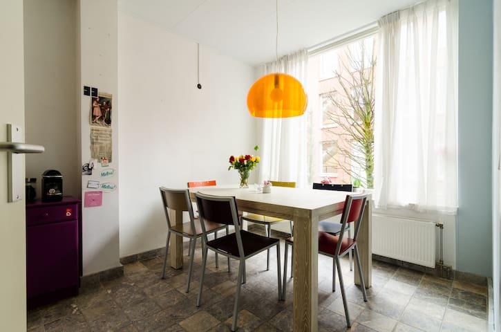 DorriesB&B in 's-Hertogenbosch - 's-Hertogenbosch - Wikt i opierunek