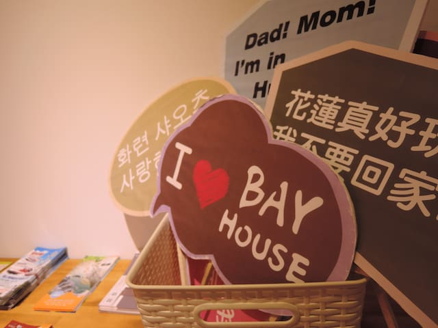 輕旅單人無窗房Small Single Room(No Window) - Hualien City - 別荘