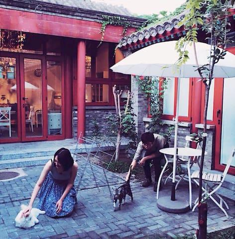 胡同民宿 | 四合院儿 - Beijing - Huis