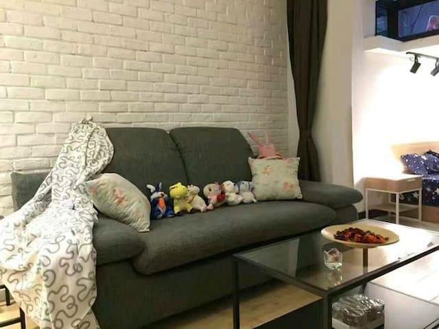 这是您的温馨家园 - Shaoguan Shi - Appartement
