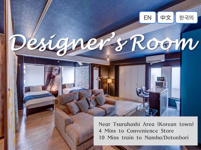 Easy access to Nara/Namba/Kobe♡Real JP stay♡Max6P - Ikuno Ward, Osaka - Appartement