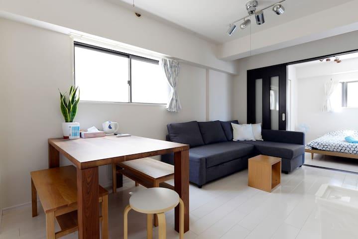 ★Quiet and Spacious apartment in Ikebukuro★ - Toshima-ku - Daire