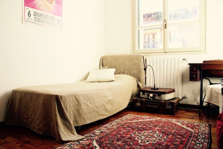 A cozy refuge near the city center - Padua - Ortak mülk