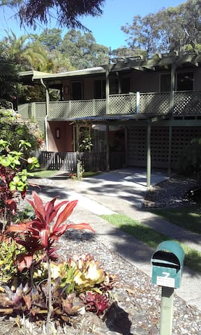 Magical rainforest retreat near ocean, 2 beds - Nambucca Heads - Lägenhet