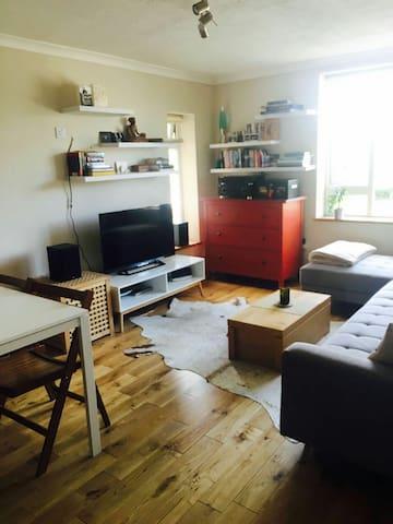Big well-appointed room 3 min from Elstree Studios - Borehamwood - 公寓
